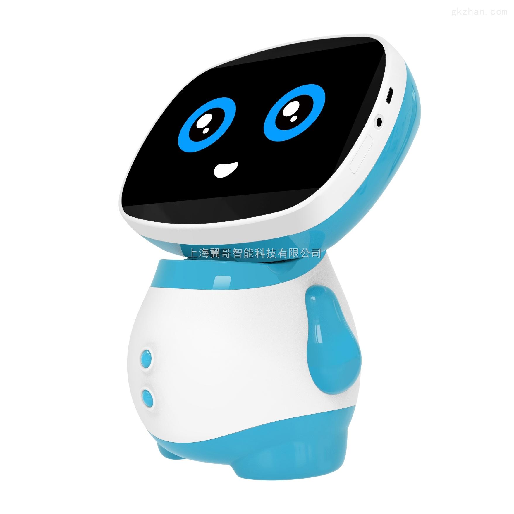 产品库 机器人 服务机器人 教育机器人 早教智能机器人