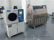 饱和蒸汽试验机/饱和蒸汽试验箱