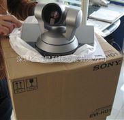 EVI-HD1-河南EVI-HD1索尼彩色视频会议摄像机