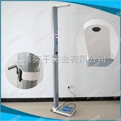 身高体重测量仪200kg身高体重测量仪 能够测量身高的体重秤 无线超声波身高健康秤