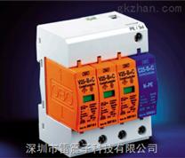 复合型电源防雷器V25-B+C/3+NPE供应
