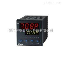 厦门宇电智能调节器50段程序性温度控制仪表AI-708P