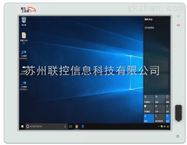 顺牛17寸工业平板电脑ITC-1707高性能支持酷睿i3/i5/i7处理器