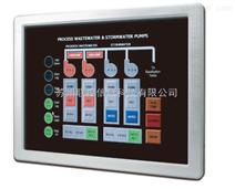 台湾安勤15寸工业平板电脑LPC-1507-A2时尚外观D2550