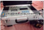 VT900型便携式动平衡测试仪优惠