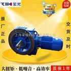 工厂直销批发清华紫光减速机-SC硬齿面减速机-紫光电机价格