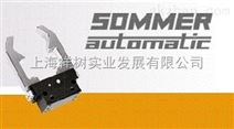 SOMMER回转气缸SF100-180N-C