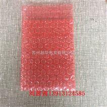 白色气泡袋 缓冲白色气泡袋 工业产品包装