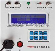 上海旺徐电气VT700VT800现场动平衡仪