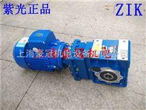 KM063双曲面减速机/斜齿轮