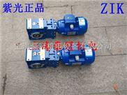 KM减速机-齿轮减速机型号