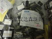 ECIA/捷克ECIA整流器ECIA U 400 (400V/1A) 9989500 北京汉达森现货