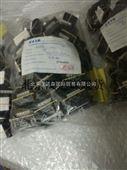 ECIA/捷克ECIA整流器ECIA U 230 (230V/1A) 9988500 北京汉达森现货