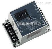 HJLL-99/A;HJLL-99/B数字式零序电流继电器