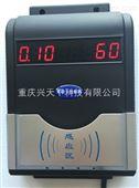 插卡式射频刷卡水控机