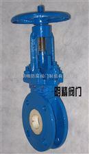 PZ73TC系列PZ73TC手动刀型闸阀