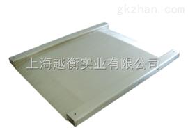 上海小型防爆地磅秤价格 3吨防爆电子地磅厂家