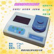 经济型挥发酚测定仪 SQ-136S 广州尚清环保科技 海净牌