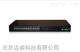 非网管型机架式工业级以太网交换机