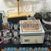 水泥三氧化硫测定仪实验要求