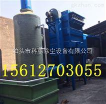 小型燃煤锅炉除尘器设备