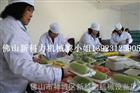 深圳带托盒瓜果蔬菜包装机