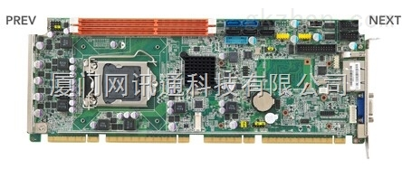 研华插槽式单板电脑|PICMG 1.3系统主机板(SHB表达)/PCE-7127