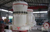 6R雷蒙磨粉機產量多大,產量出現下降的原因有哪些?
