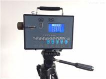 粉尘浓度测试仪/直读式粉尘浓度测量仪CF07-CCZ1000