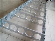 95-800机械穿线钢铝拖链