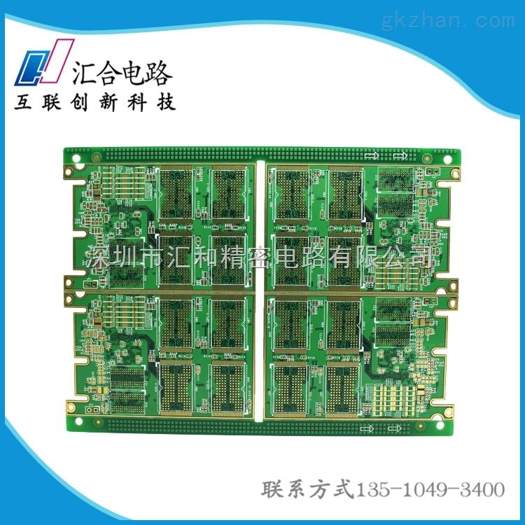 深圳线路板厂-电路板加工-pcb打样定制 汇合电路