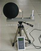 LY-09型濕球黑球溫度指數儀