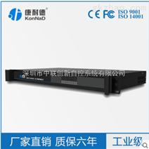 IDC通信机房UPS蓄电池组在线监测设备巡检仪电压充电放电监控主机