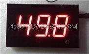 带报警壁挂式噪音计分贝仪大屏幕噪音测试仪噪声仪酒吧分贝测试仪