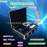 便携式氨氮总氮测定仪 SQ-210B 广州尚清环保科技