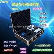 便携式总磷总氮测定仪 多参数水质分析仪 高精密仪器