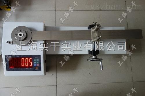 开关量数显力矩扳手检定仪2000N.m