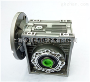 NMRW050-60-紫光NMRV涡轮减速机-台州清华蜗杆减速机