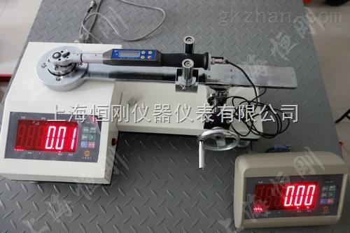 0.3级数显扭力扳手检定仪现货供应