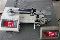 力矩扳手校准仪_校准扳手力矩仪器0-360N.m