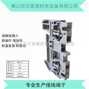 自锁式快速接线端子ST-4