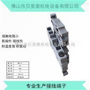 ST-4 笼式弹簧接线端子