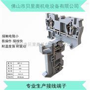 弹簧接线端子排 ST-4