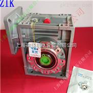 NMRW075-50-蜗轮蜗杆减速机NMRW075-清华紫光蜗杆减速机