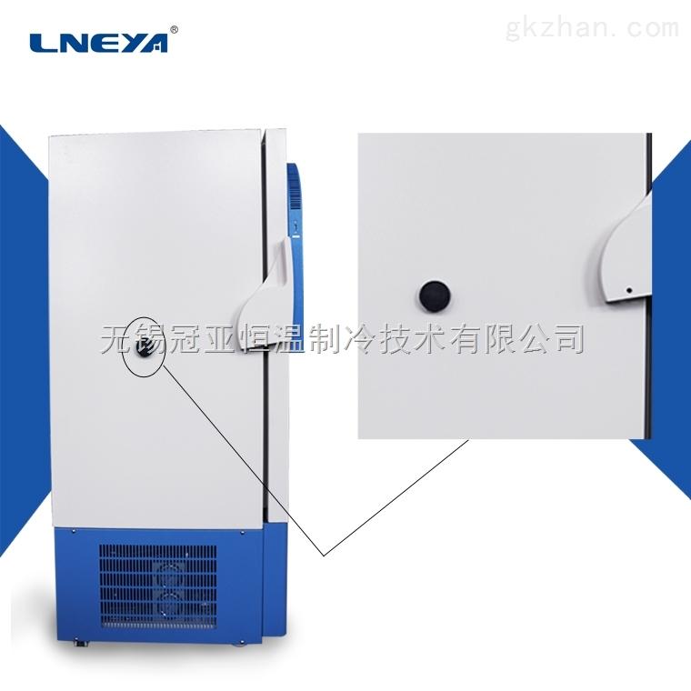 LNEYA-80℃超低温保存箱航天设备部件专用