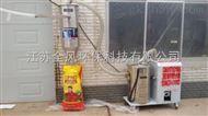 yx-7500s东北粮站粮食仟样机