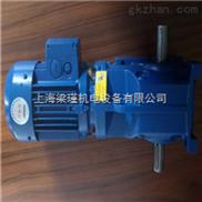 KCAF37-中研紫光齿轮减速机-减速电机-KCAF37