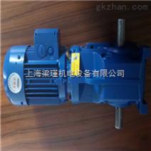 中研紫光齿轮减速机-减速电机-KCAF37