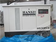 HS30REG-30KW静音汽油发电机组厂家直销