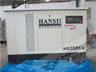HS35REG三燃料35千瓦汽油发电机